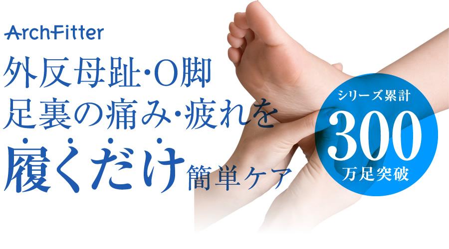 AKAISHIの靴|AKAISHI online