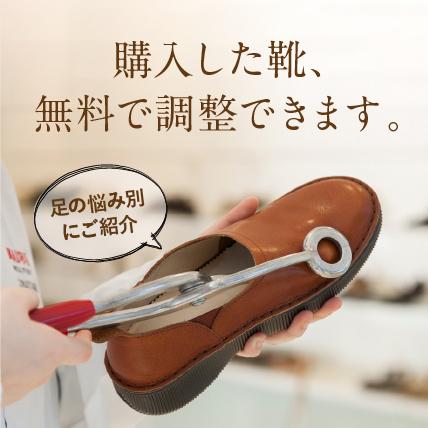 AKAISHIの調整サービス