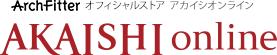 Archfitter(アーチフィッター) オフィシャルサイト AKAISHI online(アカイシオンライン)
